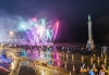 Council takes 'difficult decision' to cancel 2020 fireworks display